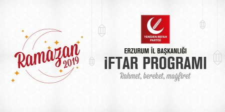RAMAZAN İFTAR PROGRAM GÖRSELLERİ